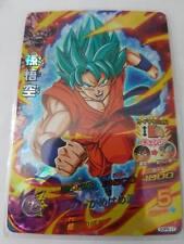 Carte Dragon Ball Z DBZ Dragon Ball Heroes God Mission Part SP #GDPB-17 Promo