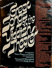 Great Songs of the Yiddish Theatre (Theater): Arranged for Voice, Piano and Gu..