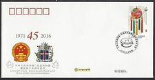 CHINA  WJ2016-22 FDC 冰島  45th Ann Diplomatic Relation Iceland Stamp