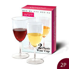Unbreakable Portable Plastic Wine Glasses 2P Picnic Travel Wine Drinking Cup