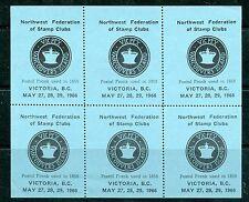 Weeda Canada VF MNH 1966 VICPEX stamp show labels, pane of 6, nice Cinderellas