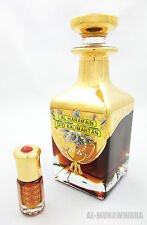 6ml Dehnal Oud Kalimantan by Al Haramain - Traditional Perfume Oil/Attar/Oud