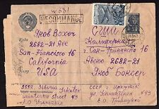 RUSSIA 1949 IRKUTSK SIBERIA TO SAN FRANSISCO, CA LETTER ENCLOSED TORN ON LEFT