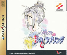 Tokimeki Memorial Drama Series Vol. 2  Sega Saturn Import  Mint/ Mint