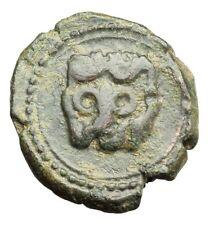 pci5660) Messina Guglielmo II  (1180-1185) Follaro c leone / L cufica Spahr 118