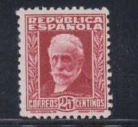 ESPAÑA (1932) NUEVO SIN FIJASELLOS MNH SPAIN - EDIFIL 667 (25 cts) - LOTE 1