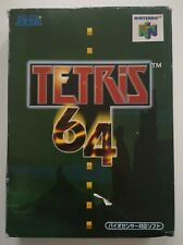 Tetris 64 Nintendo 64 NTSC-Japan Complet
