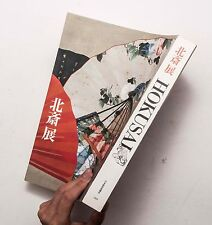HOKUSAI Exhibition Book 2008 400 Pages Big Issue Tokyo National Museum