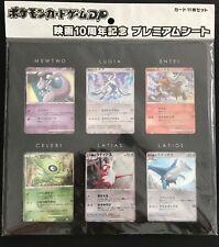 Pokemon - 10th Anniversary Japanese Jap