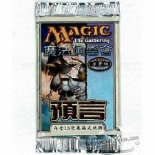 MTG Magic the Gathering - Prophecy BOOSTER PACK FOREIGN CHINESE NEW