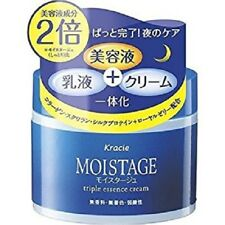 Kanebo Kracie Moistage Triple Essence Cream 100g fragrance and colour free