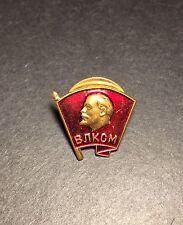 Vladimir Lenin VLKSM USSR Soviet Political Pin, Buy 3 Get $5 Off!! R6778
