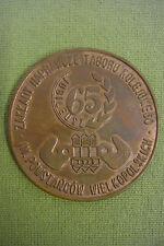 Medaille -  Polen - Ostròw Wielkopolski - Zaklady Naprawcze Taboru Kolejowego