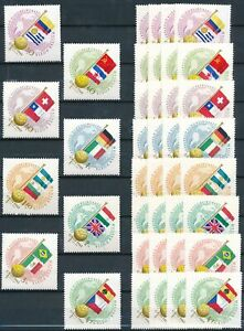 [P5207] Hungary 1962 Football good sets (5) of stamps very fine MNH