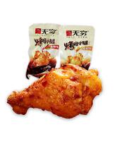 无穷烤小鸡腿5只 蜂蜜/香辣味 美国现货