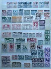Colonies françaises Indochine 1907/54 66 timbres Oblitéré / Stamp