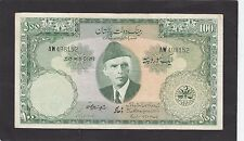 Pakistan  / Bangla Desh 100 Rupees 1957 P-18b    F