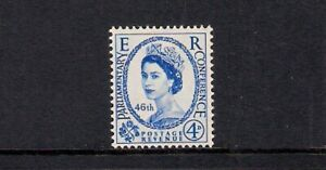GB 1957 sg560 46th Inter-Parliamentary Union Conference stamp MH