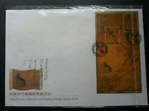 Taiwan Sung Dynasty Calligraphy & Painting 2006 Chinese Rabbit Bird (ms FDC)