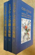 Kunstbände 1-3, CHEFS-D'OEUVRE DU MUSÉE DE L'IMPRESSION SUR ÉTOFFES, MULHOUSE