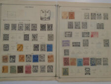 COLOMBIA COLLECTION ON PAGES MH/USED STAMPS