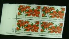 SCOTT #2166 US stamps 22c PLATE BLOCK OF 4 - 1985 CHRISTMAS POINSETTIAS MNH
