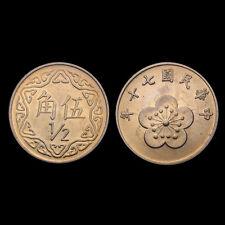Taiwan coin, 5 Jiao, Random year , Y#550, UNC