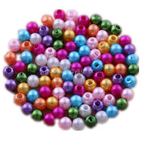 500 pcs 4mm Multi-Colored acrylic pearls beads charms spacer findings