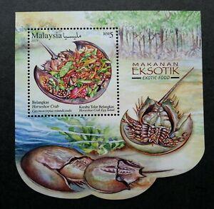 *FREE SHIP Malaysia Exotic Food 2019 Cuisine Marine Life (ms) MNH *odd *unusual