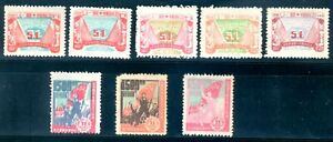 China 1949 Northeast Liberated Area 8 Stamps --mint