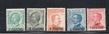 1921 ITALY OFFICES IN TURKEY SA# 28-32 MNH SET $3000.00