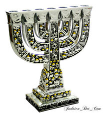 Silver Plated 7 Branch Menorah With Base Jerusalem Art Judaica Gift From Israel