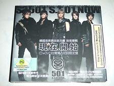MusicCD4U CD DVD Kim Hyun Joong 金賢重 SS501 Vol. 1 - S.T 01 Now Taiwan Press