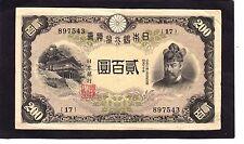 Japan 200 Yen  1945 P-44a     VF+