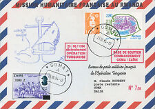 "RW94-3 FDC DJIBOUTI - ZAÏRE ""Opération humanitaire TURQUOISE Rwanda"" 1994"