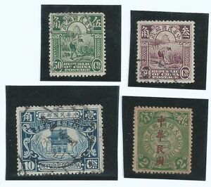 Stamps - Lot of 4 Chinese Imperial Post CHINA Used Stamp 2c 10c 30c 50c (S-109)
