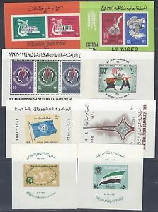 SYRIA 1950's 60 COLLECTION OF 8 DIFFERENT SOUVENIR SHEET ALL NEVER HINGED