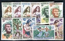 POLYNESIE 1958 Yvert 1-11 ** POSTFRISCH TADELLOS SATZ (F3877