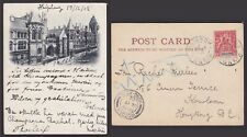 French INDOCHINE 1902 Used stamp on Postcard dated HAIPHONG to Hong-Kong China