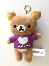 "NEW~Stocking Stuffer~6.5"" Rilakkuma Keychain Soft Bear Gift"