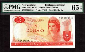 New Zealand $5 REPLACEMENT // STAR 1977-81 Prefix 992 P-165d* GEM UNC PMG 65 EPQ