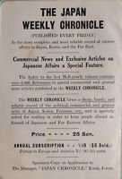 1914 JAPAN JAPANESE TOURIST ADVERT JAPAN WEEKLY CHRONICLE NEWS KOREA FAR EAST