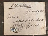 1906 St Petersburg Russia cover to Naantali Finland