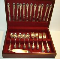 66 PC 1847 Rogers Bros REFLECTION Silverplate Flatware Forks Spoons Knives