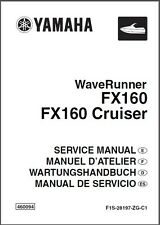 Yamaha Waverunner FX160 / FX 160 Cruiser Jet Ski Service Manual on a CD