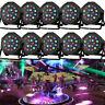 10pcs 18x 3W RGB LED Spot PAR56 DMX Scheinwerfer Floorspot Wash für Lichtanlage