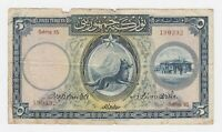 Turkey 5 Livres Lira 1926 P120 Wolf Ancient Bridge Rare Large Currency Note TDLR