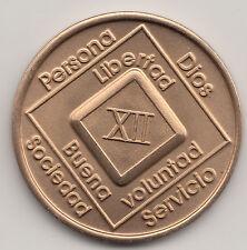 12 Anos XII - Narcoticos Anonimos recuparse medalla ficha moneda