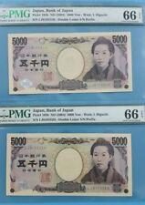 2004 Japan 5000 Yen  PMG66 EPQ GEM UNC <P-105b> Consecutive 2 Notes