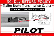 🔥 Honda 06255-Rlx-306 Trailer Brake Transmission Cooler 2016 - 2020 Pilot 🔥